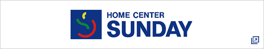 HOME CENTER SUNDAY